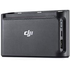 DJI Mavic Mini Part 10 Two-Way Charging Hub