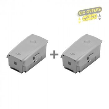 Mavic Air 2 Intelligent Flight Battery (Bundle Offer) 2 Batteries
