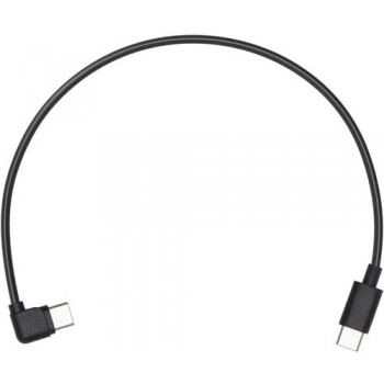 Ronin-SC Part 2 Multi-Camera Control Cable (Type-C)
