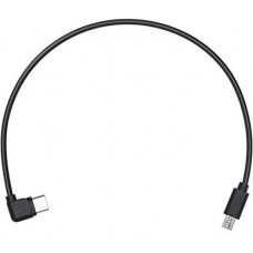 Ronin-SC Part 1 Multi-Camera Control Cable (Multi-USB)