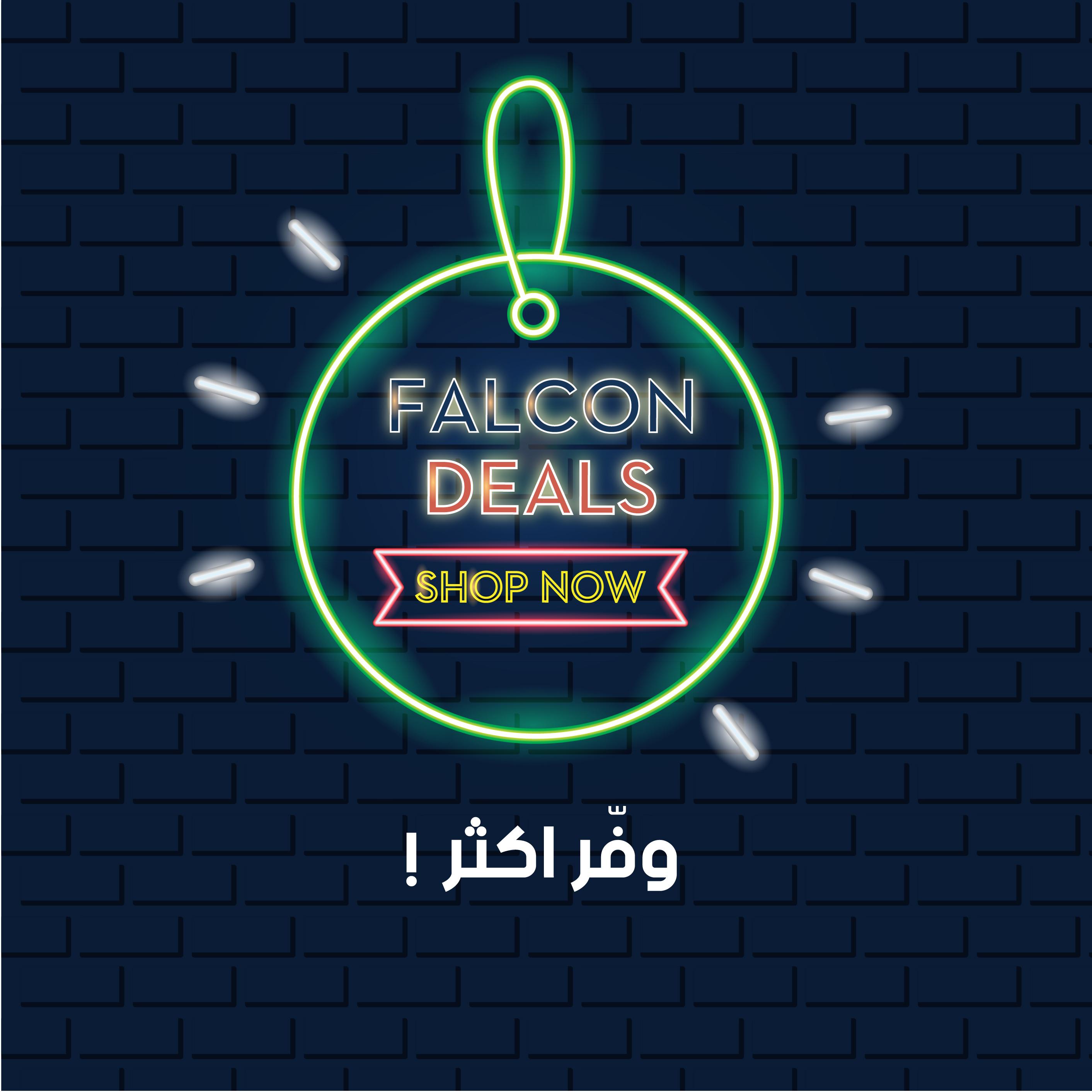 falcon deal