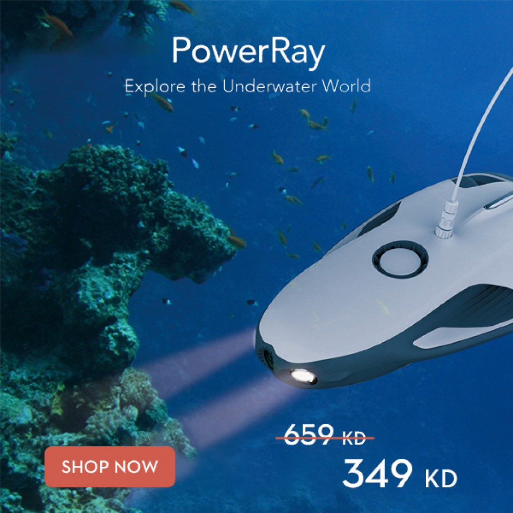 power ray