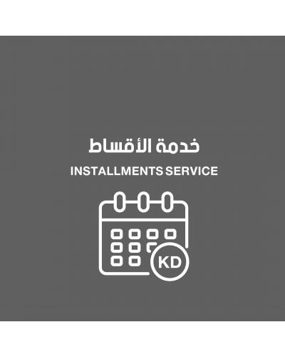 INSTALLMENTS SERVICE - خدمة الأقساط